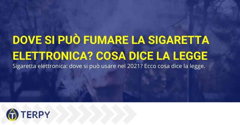 Dove si può fumare la sigaretta elettronica